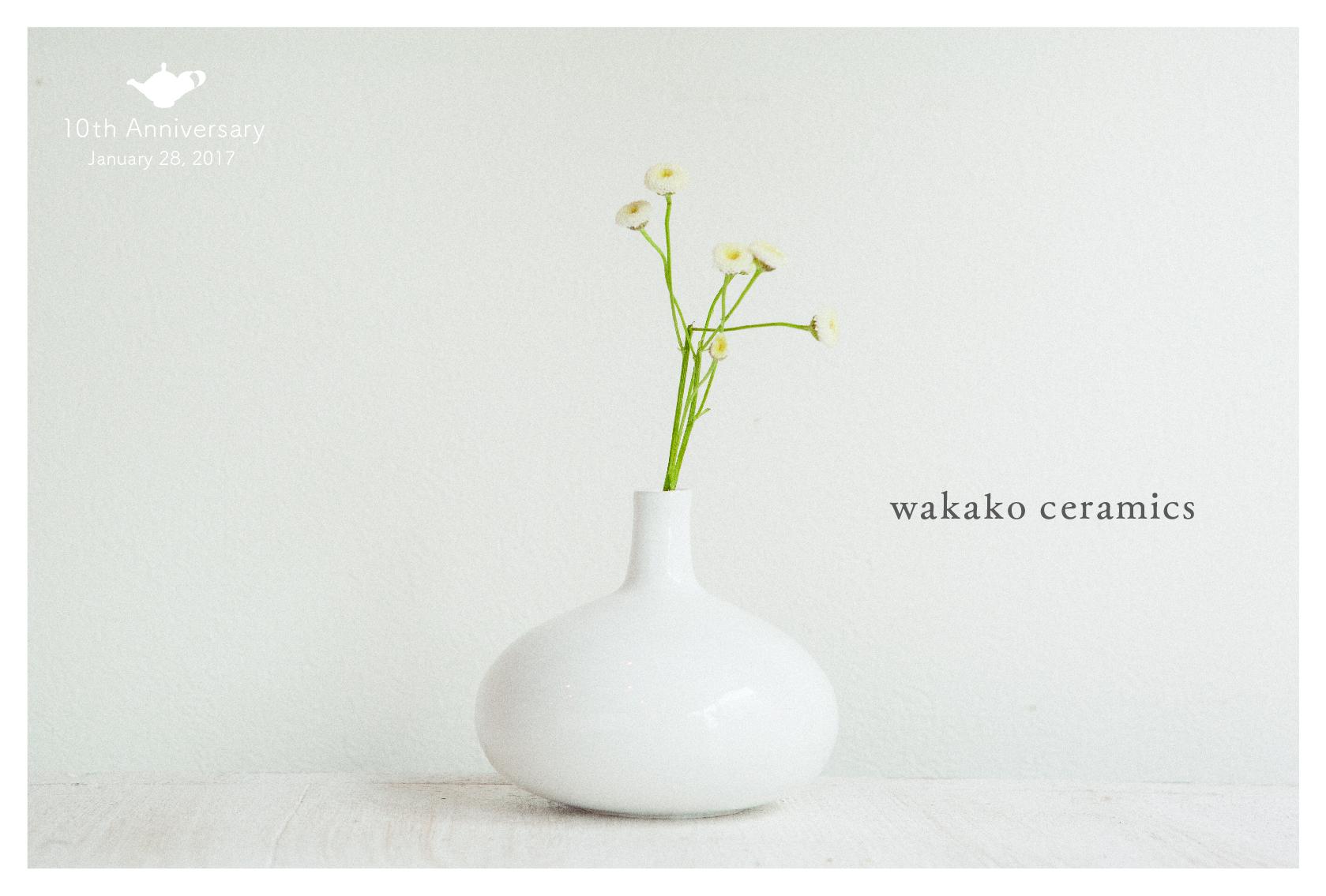 wakako2017