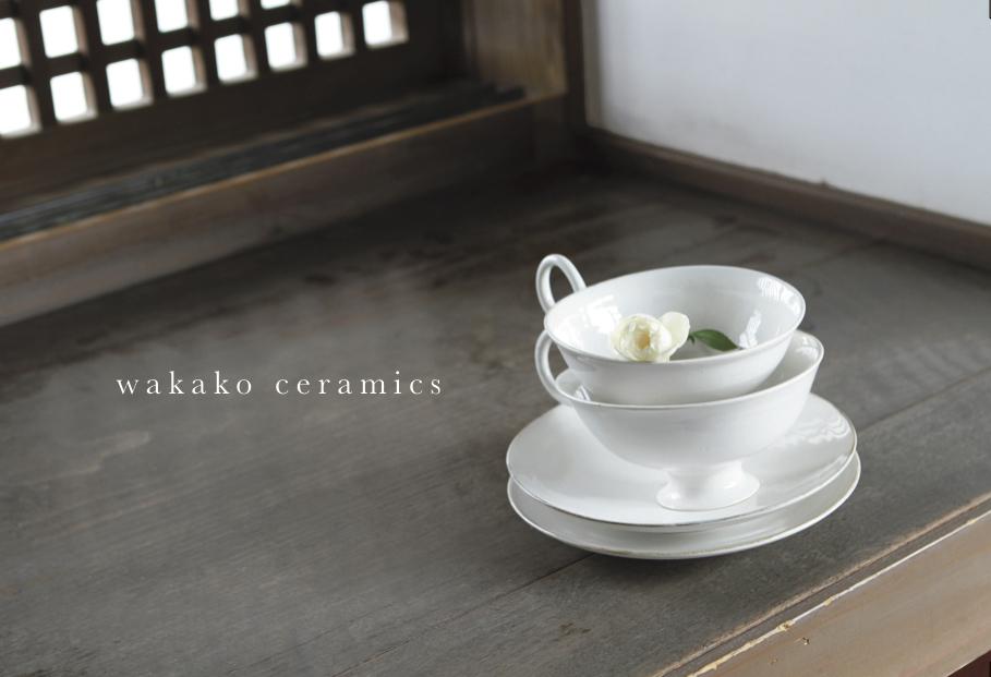 wakako表